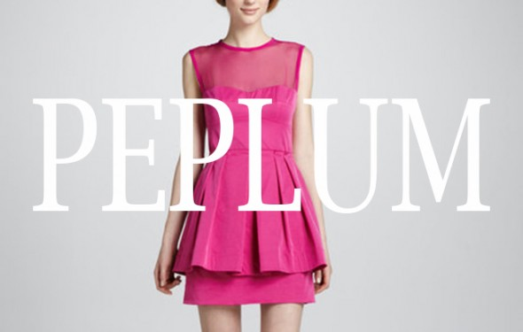 Peplum Dresses for Country Wedding Guests